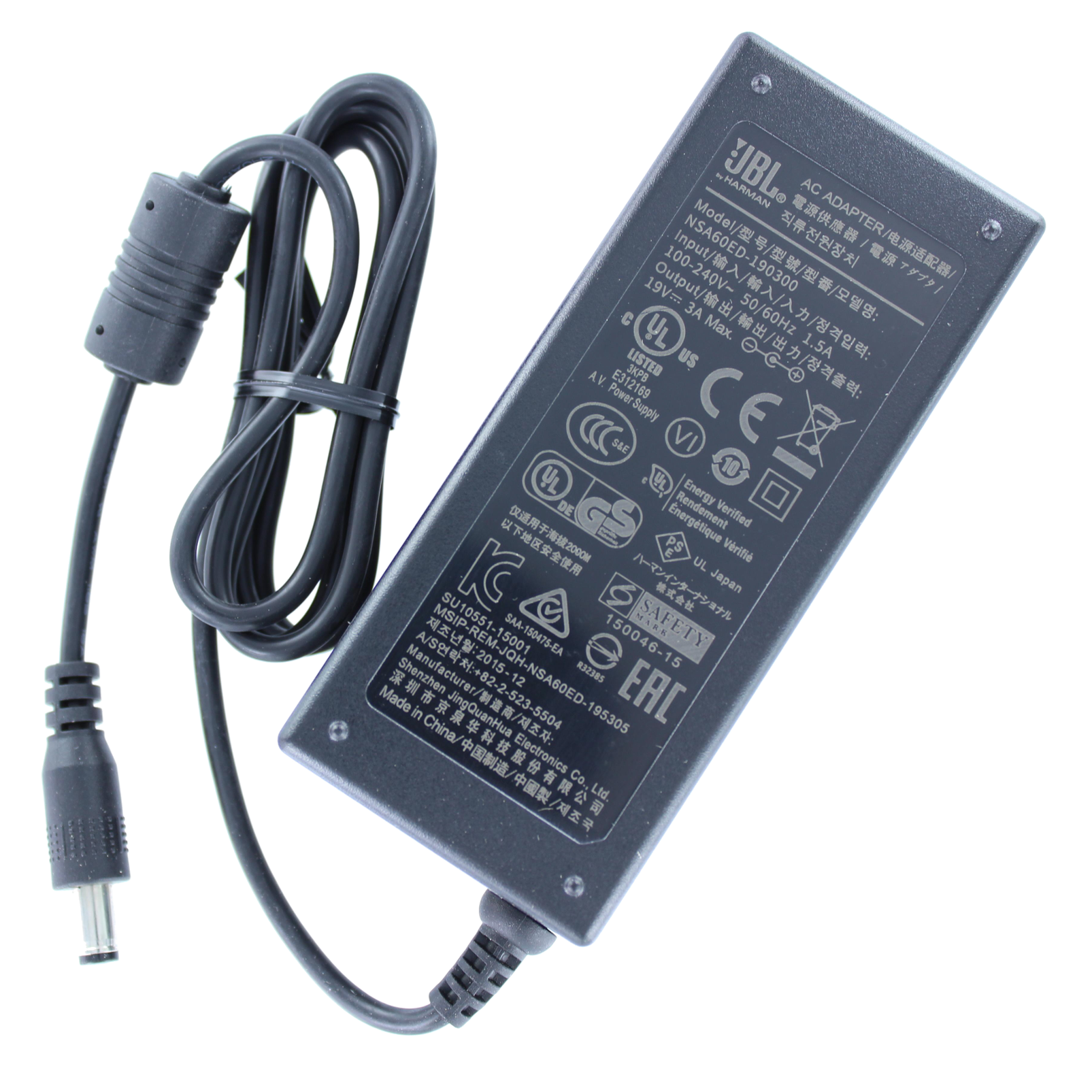 Power Adapter Jbl Xtreme Emea